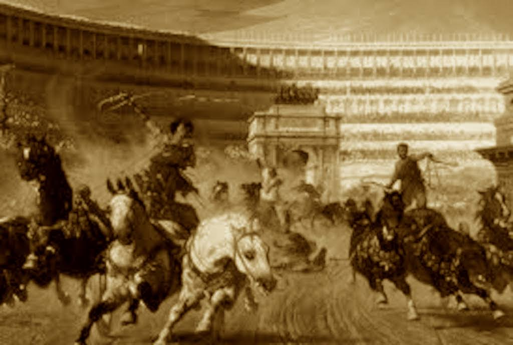 ancient arena